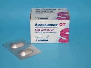 amoksiklav-bolyusy_001