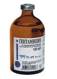 gentamicin_001